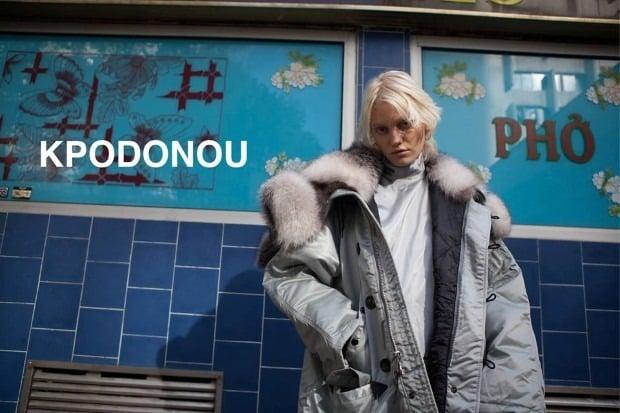 SANDRA KPODONOU (4)
